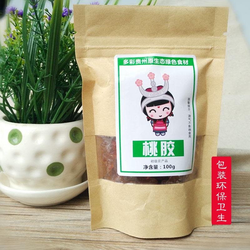 贵州特产野生食用桃胶500g干货胶原蛋白银耳皂角米雪燕搭配桃花泪