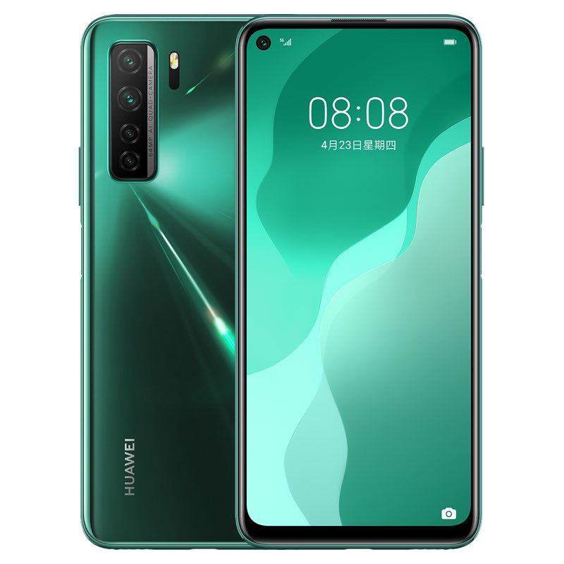 手机华为官方旗舰店 5g 高清四摄智能手机 40W 超级快充 5G SE nova7 华为 Huawei 新品上市