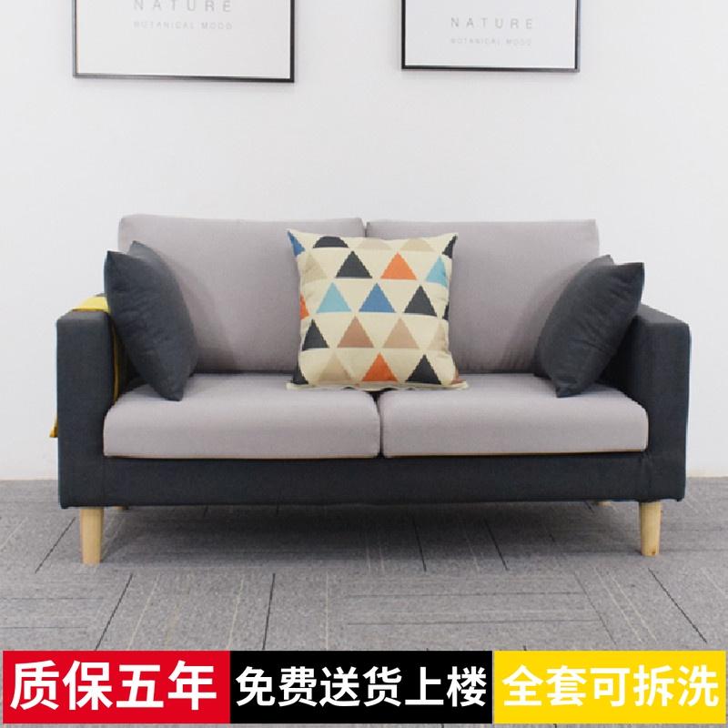 艺简约现代沙发小户型