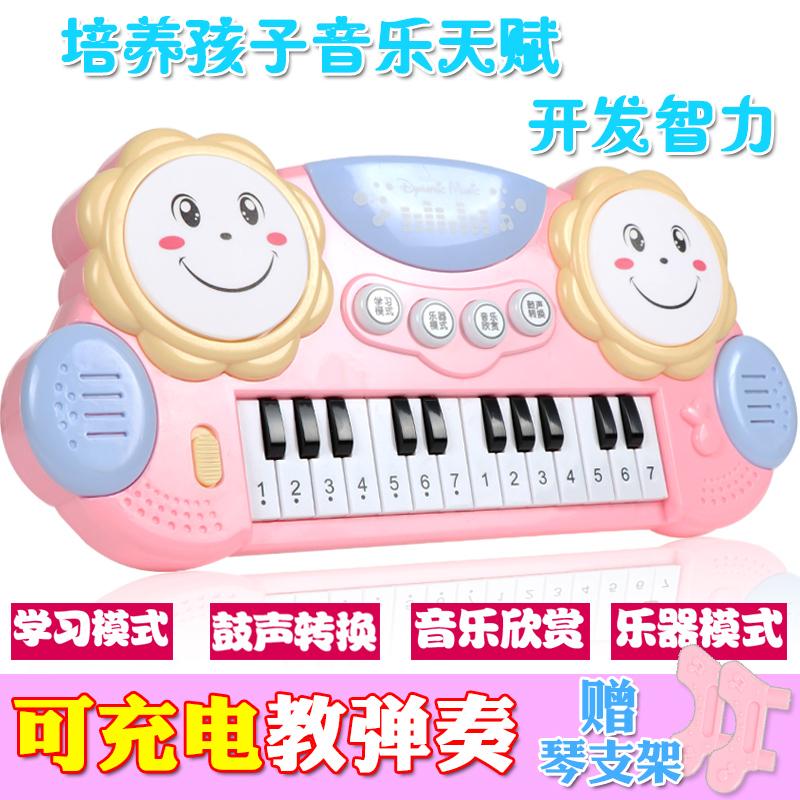 儿童电子琴宝宝音乐拍拍鼓婴幼儿早教益智钢琴玩具男女孩0-1-3岁6