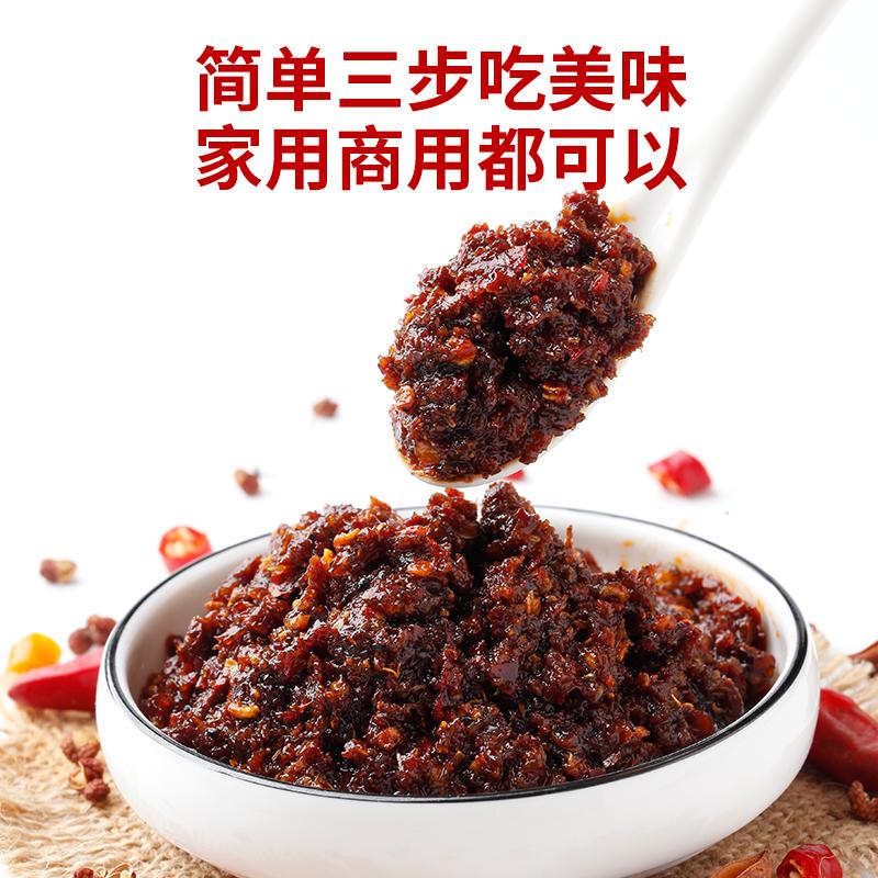螃蟹酱大闸蟹梭子蟹肉煲商用配方 5kg 晓飞歌潜江香辣蟹调味料桶装