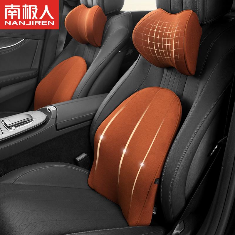 汽车靠垫腰垫腰靠垫护腰靠枕腰枕车用靠背垫夏季透气座垫