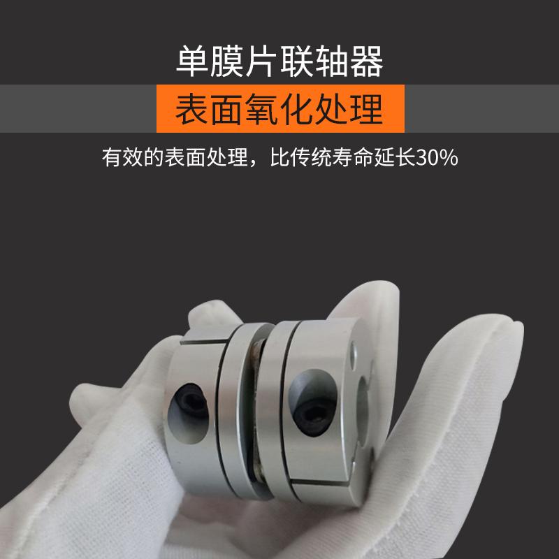 精品KH4铝合金弹性单膜片联轴器 双膜片联轴器 伺服电机 丝杆专用