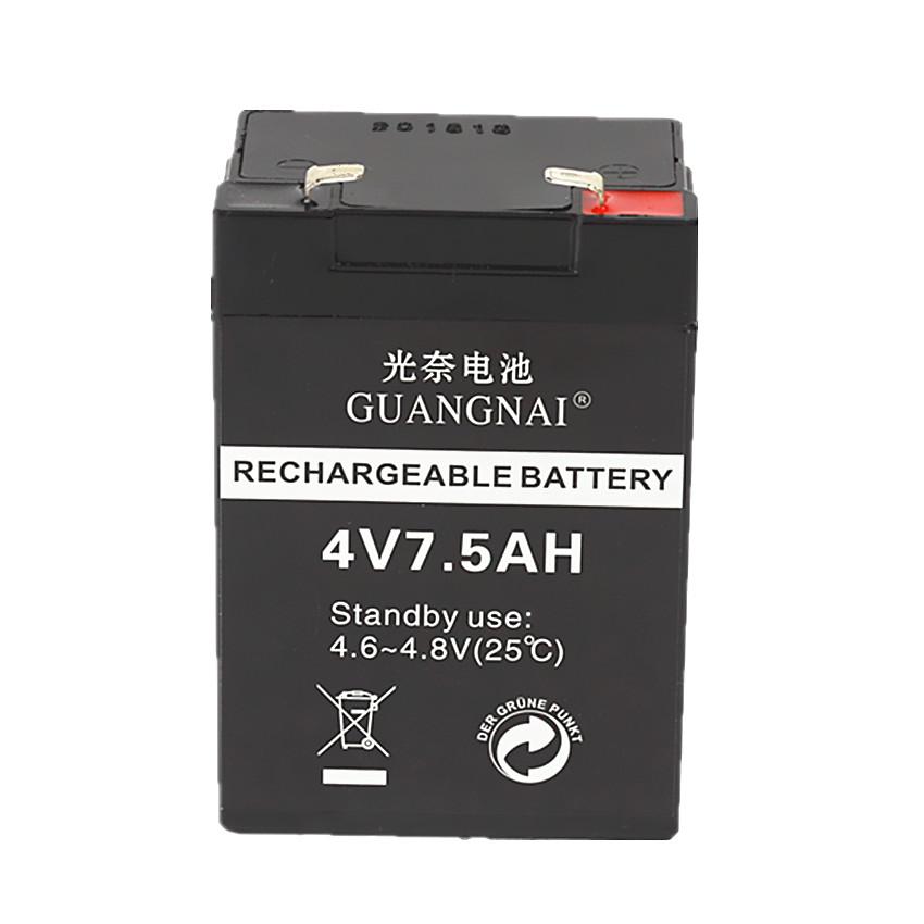 4v7.5ah探照灯钓鱼灯电子称蓄电池电瓶6ah8ah手电筒台灯电池强光