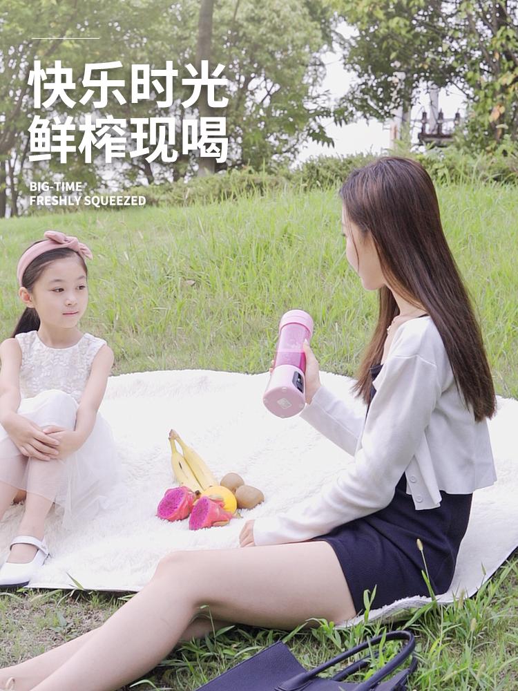 欧诗达便携式随身榨汁机家用水果小型迷你型电动榨汁杯摇摇杯充电