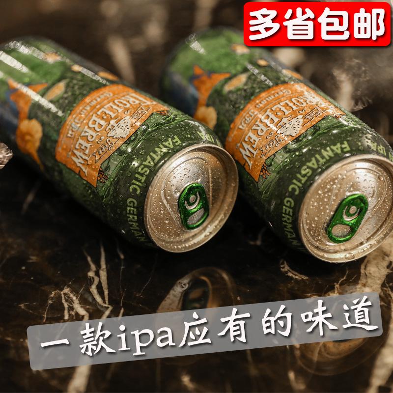 500ml24 听区域包邮 德国原瓶进口艾斯宝印度淡色艾尔 啤酒精酿 ipa