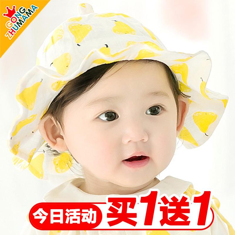 嬰兒帽子夏季薄款寶寶遮陽帽兒童防晒帽漁夫帽盆帽太陽帽沙灘帽秋