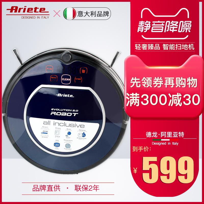 Ariete/阿里亞特2712無線吸塵器掃地機器吸塵靜音智慧家用地寶