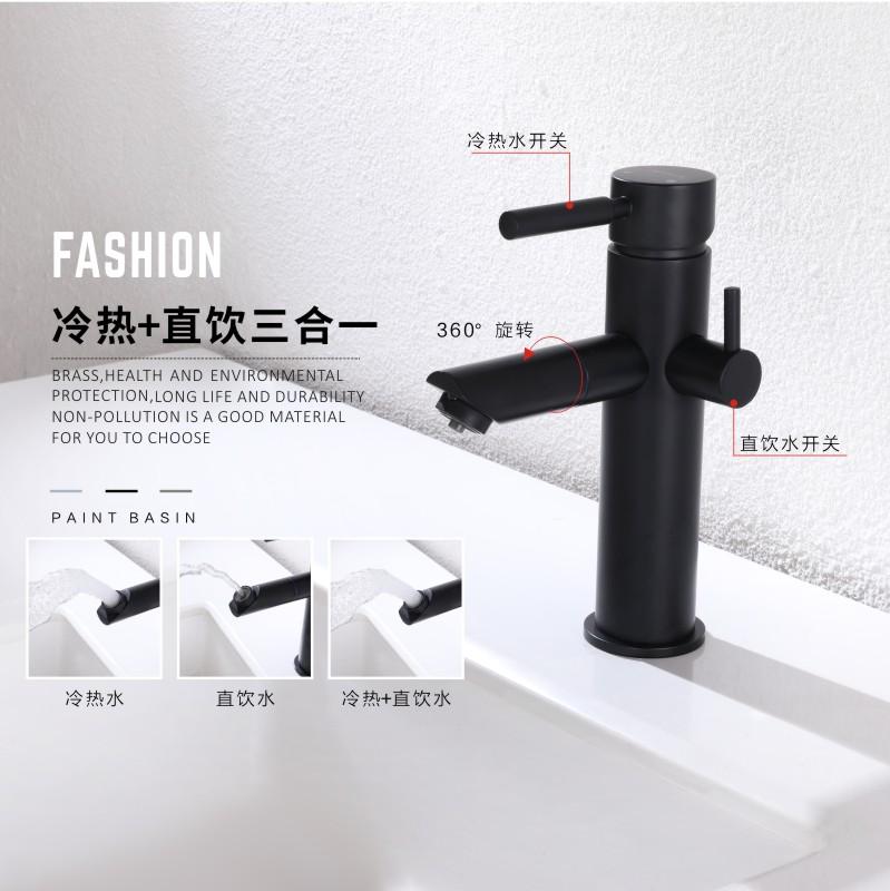 黑色全铜纯净水器三合一智冷热水龙头洗手盆面盆龙头 CNSIMPSONS