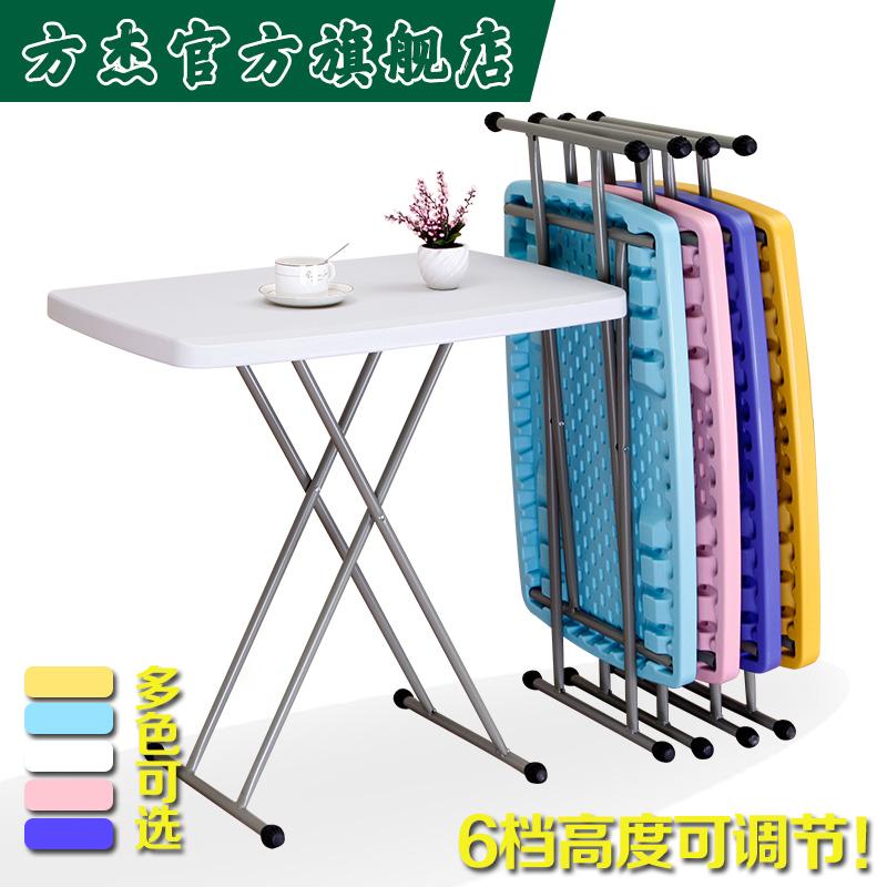 摺疊桌餐桌家用學生兒童書桌床邊電腦桌子便攜戶外升降桌寫字桌