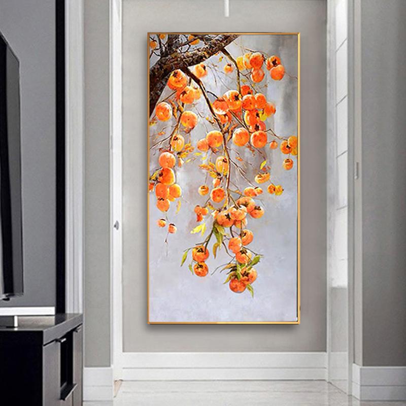 客厅背景墙新中式装饰画事事如意柿子画玄关挂画手绘油画走廊壁画