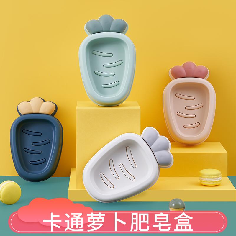 香皂盒个性创意可爱沥水置物架家用卫生间肥皂盒学生肥皂架免打孔
