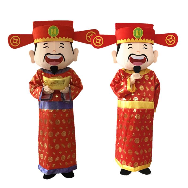 财神人偶服装牛卡通玩偶服活动道具表演财神爷服装成人牛年吉祥物