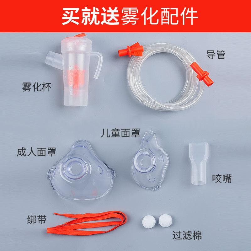 【美康】医用级压缩空气式雾化器