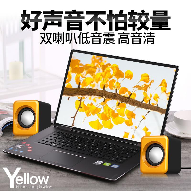 笔记本电脑小音响台式机迷你音箱家用多媒体手机低音炮usb喇叭