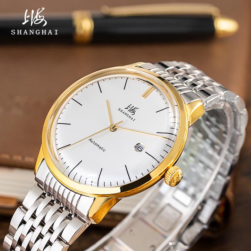 上海牌手表全自动机械表男表国产手表防水机械表男士手表正品792