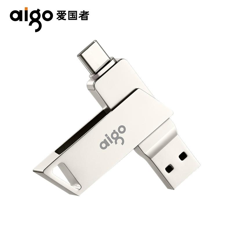 爱国者Type-C手机u盘32g高速USB3.0安卓OTG双接口手机电脑两用U盘