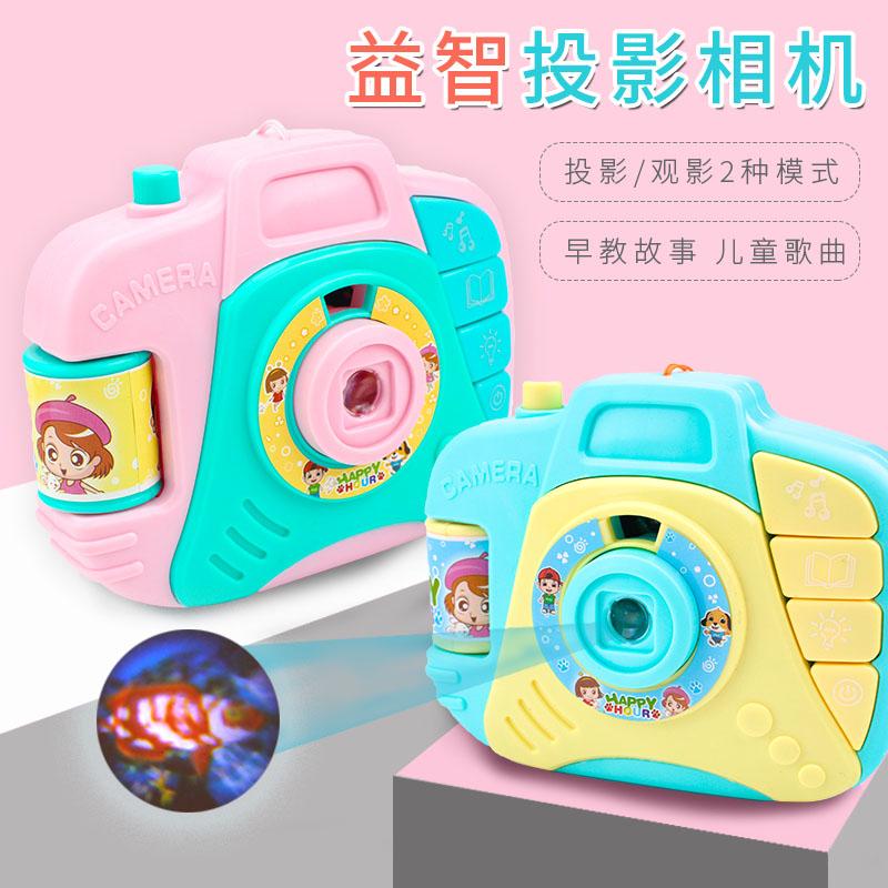 儿童照相机玩具仿真投影相机男女孩便携玩具幼儿园小礼品生日礼物