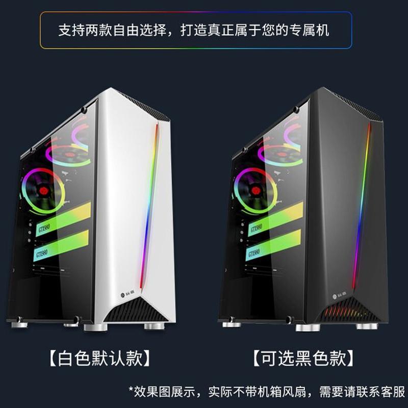 1060 寸 32 吃鸡网吧游戏 i5 二手电脑台式机主机全套水冷高配组装机 i7