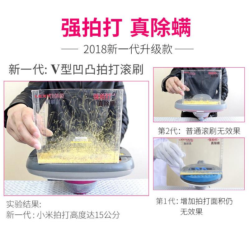 吸螨虫除螨吸尘器 B302 莱克吉米除螨仪家用床上除螨器紫外线杀菌机