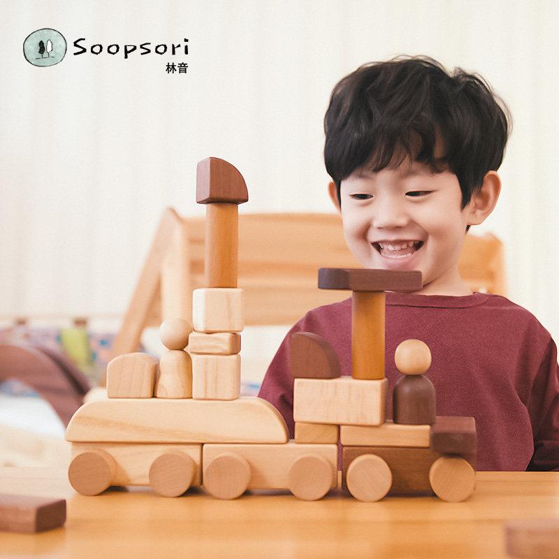 soopsori磁力積木磁性玩具木製嬰兒1-2歲3-6週歲寶寶兒童益智禮品