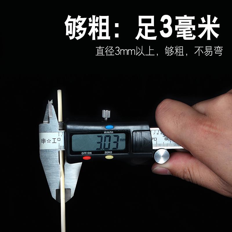 烧烤竹签批发30cm*3.0mm串串香羊肉串一次性竹签子用品工具烧烤签