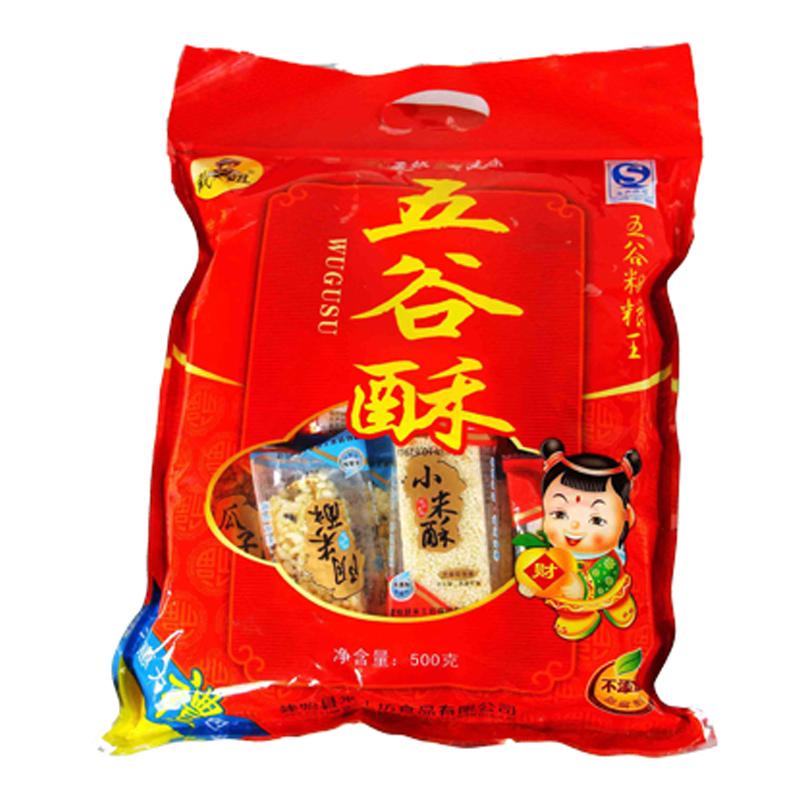 500g 包邮戴大姐五谷杂粮酥休闲零食恩施特产精选大礼包
