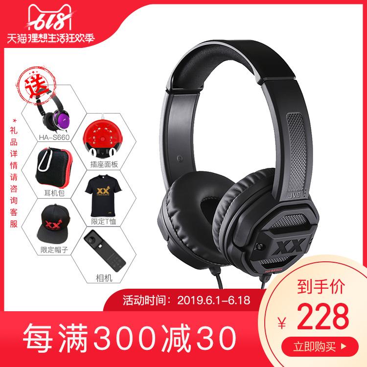 JVC/傑偉世 HA-SR50X 搖滾耳機頭戴式重低音hifi監聽線控通話40mm