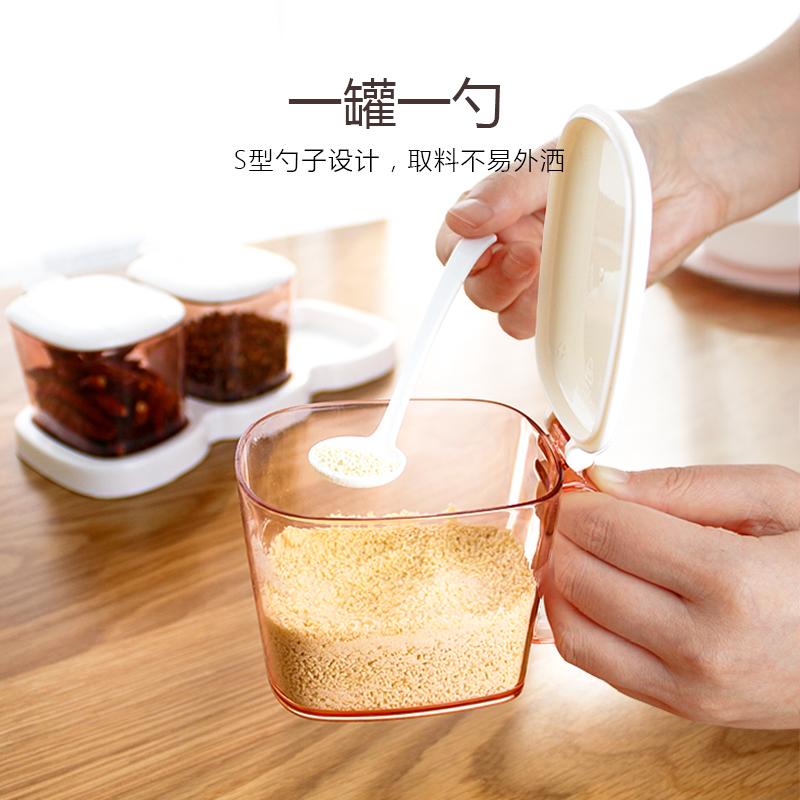 茶花厨房用品调料盒套装调料罐家用盐罐收纳塑料瓶罐调味盒调味罐