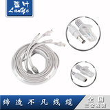 Blue leaves one line monitoring line with the outdoor power supply network combo Camera product line cable video cable