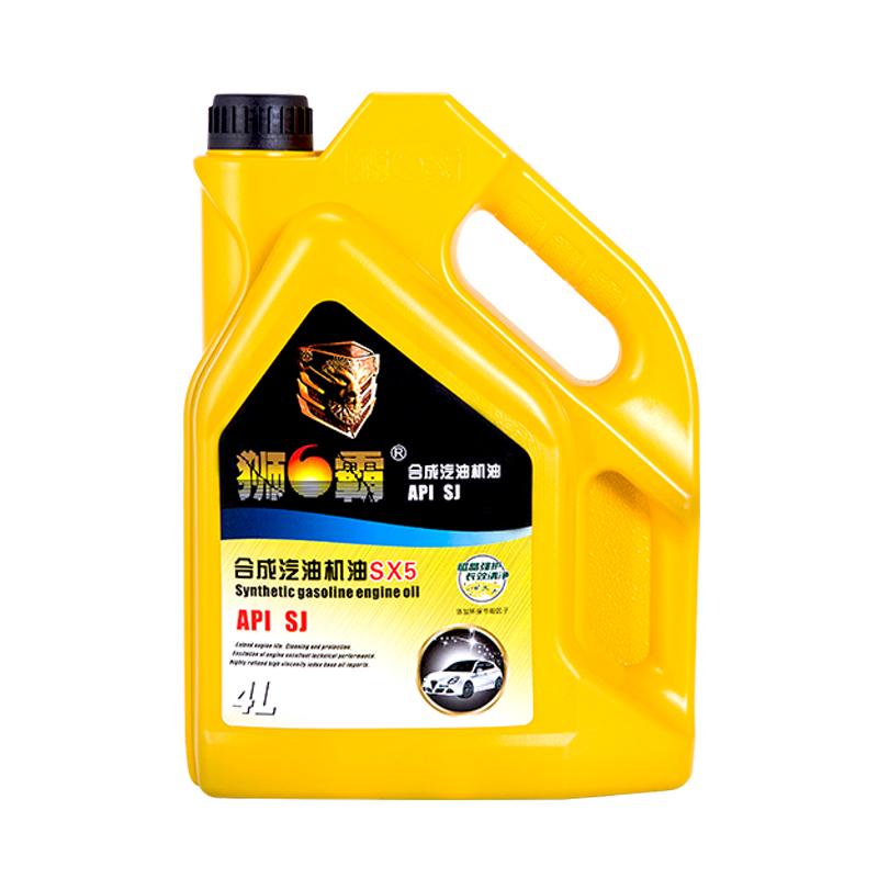 狮霸SJ 10W40 汽车四季通用发动机润滑油4升合成汽油机油发动机油