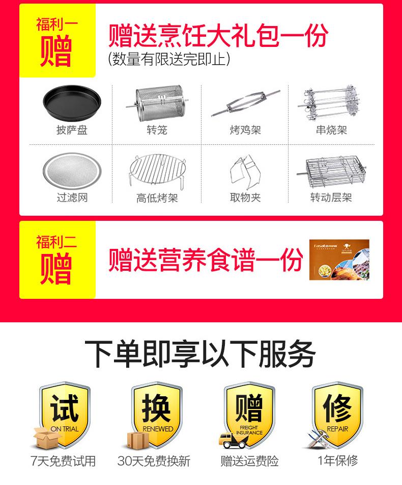 凡萨帝空气炸锅家用多功能全自动智能大容量无油电炸锅家用薯条机