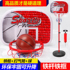 Children's basketball stand can be raised and lowered mini shooting stand basketball hoop home indoor kids outdoor toys 10-year-old baby
