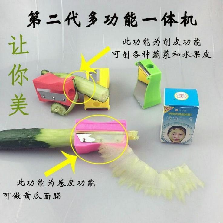 黄瓜面膜美容卷笔刀黄瓜面膜器超薄削青瓜刨刀切片器黄瓜美容工具