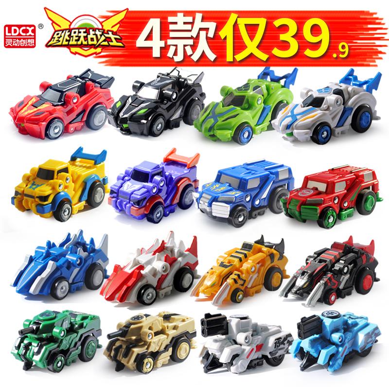 跳躍戰士玩具16款全套靈動跳躍小子魔幻車神2爆裂變形戰士機器人