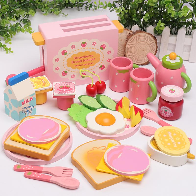 麵包機兒童木製玩具廚房過家家做飯切切看寶寶廚具套裝1-2-3-45歲