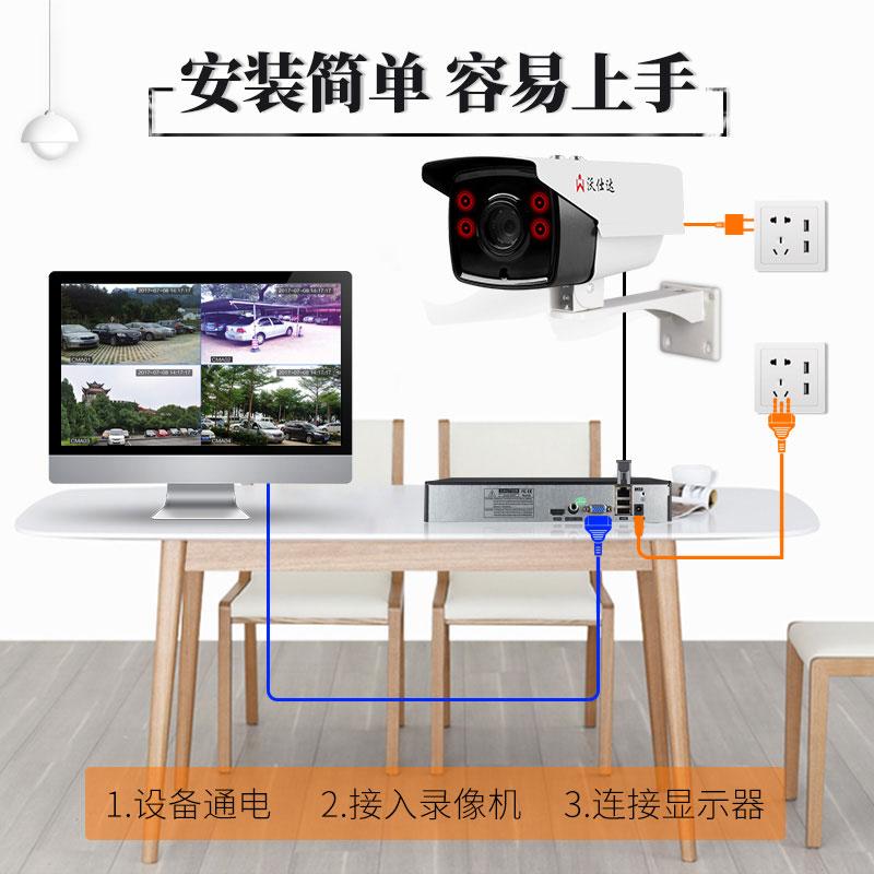 沃仕达 H.265网络摄像机 1080P/4MP高清网络摄像头500万监控头POE