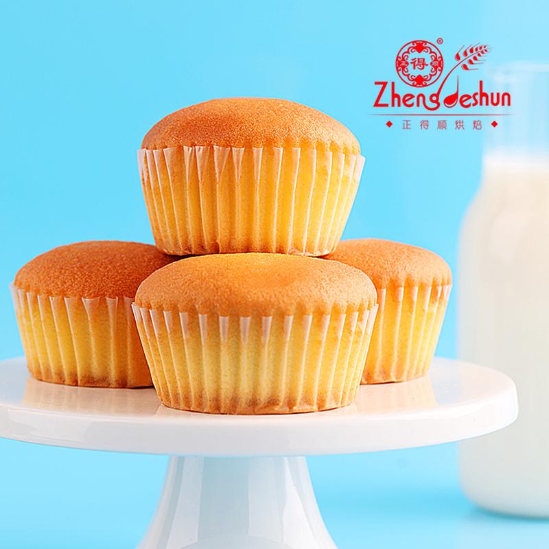 正得顺手工纯蛋糕整箱儿童营养早餐食品鸡蛋点心休闲网红零食面包