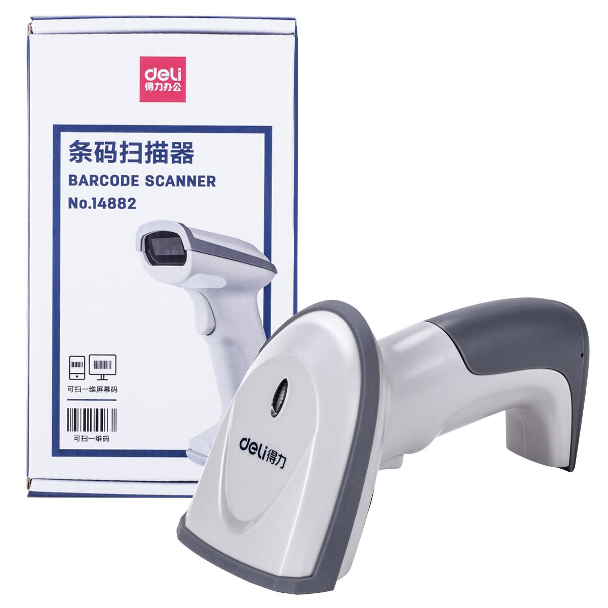 得力手持式有线快递单扫码枪 超市电脑手机屏幕影像条码扫描器 14880/14881/14884激光扫描器扫描枪批发包邮