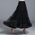 Chimei dance clothes 2021 autumn and winter new modern dance clothes ballroom dance square dance adult female waltz dance skirt