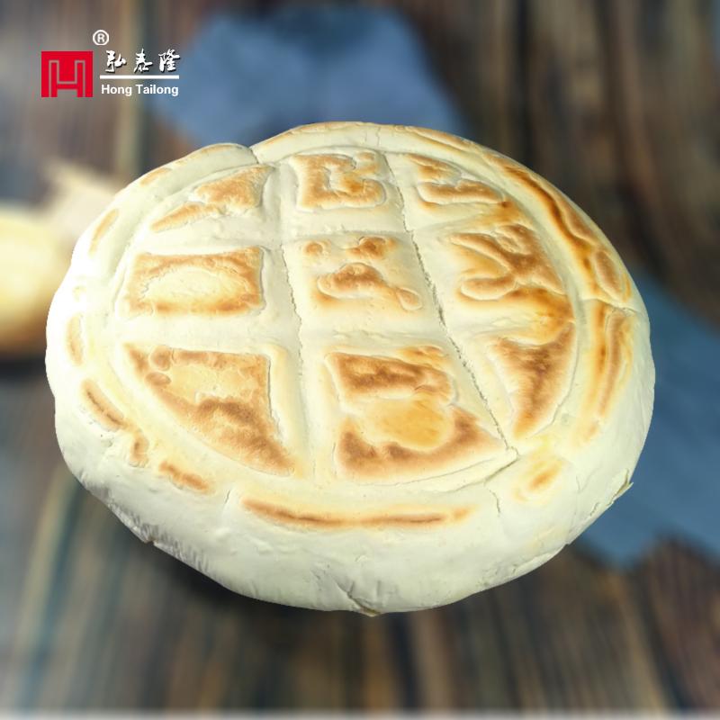 甘肃特产小吃平凉硬面大锅盔地方特色美食手工零食烤馍无糖白锅魁