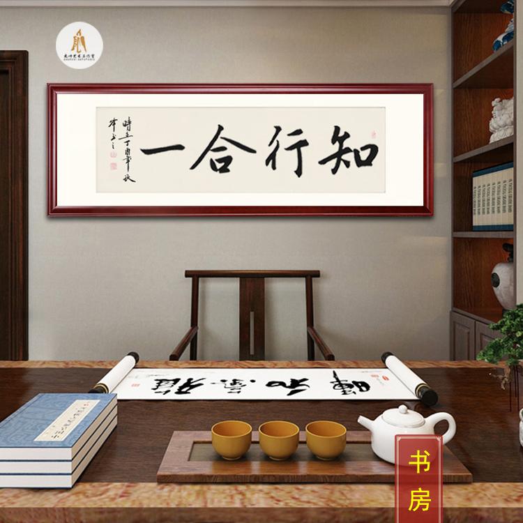 天道酬勤字画真迹手写名家书法作品办公室客厅茶室书房装饰画带框