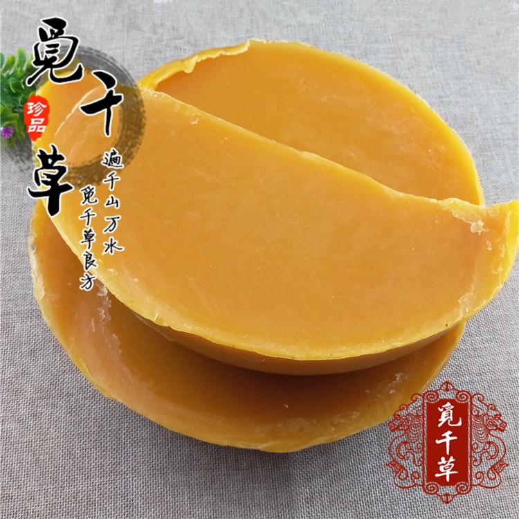 蜂蜡 天然食用蜜蜡家具抛光蜡染DIY口红手工皂酒瓶密封葫芦防渗