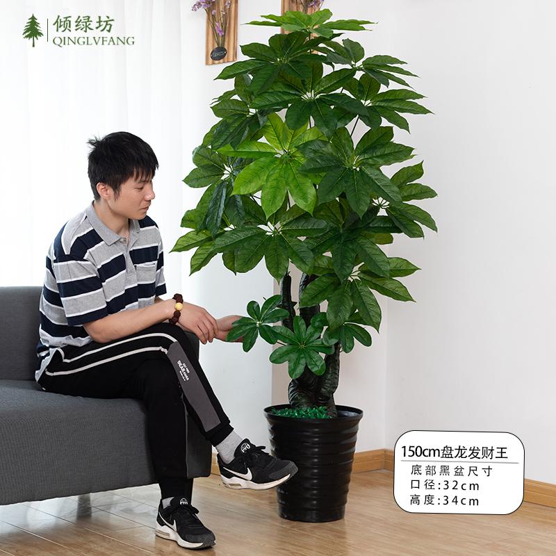 仿真植物盆栽假发财树客厅摆件室内装饰落地花塑料花大型绿植盆景