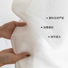窗帘纱帘透光不透人纱飘窗白纱阳台纱隔断客厅半遮光窗纱白色布料
