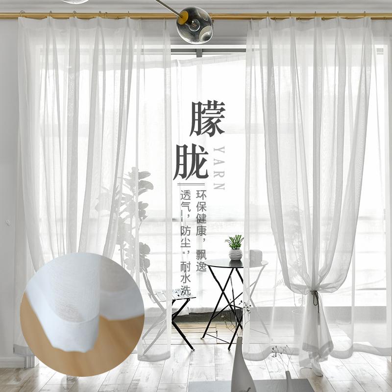 窗帘纱帘布白纱薄窗纱布料成品白色沙飘窗阳台纱卧室遮光窗帘纱幔