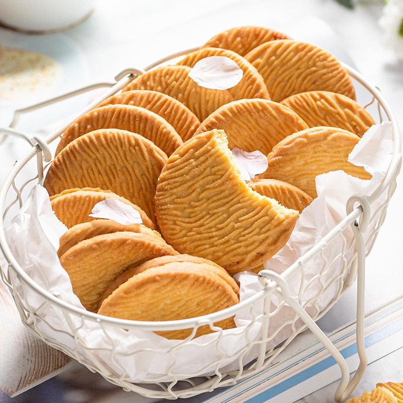 猴头菇饼干整箱网红代餐充饥夜宵早餐小零食小吃休闲食品散装美食 No.3