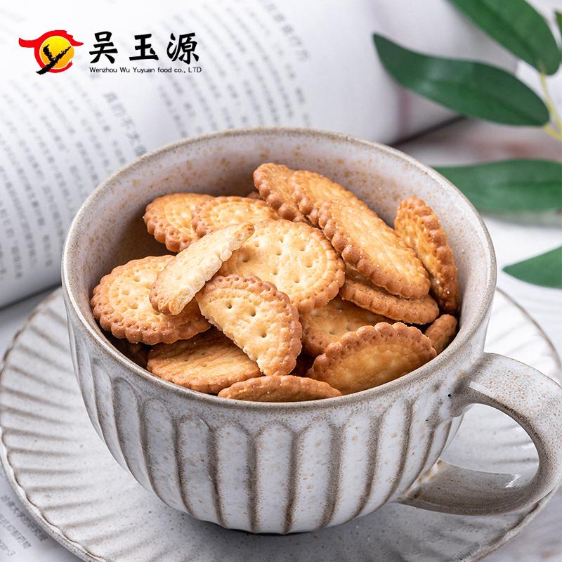 日式小圆饼干海盐味网红孕妇休闲零食代餐早餐糕点充饥美食好吃