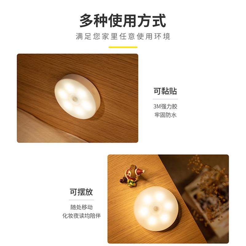小夜灯可充电式款宿舍卧室床头寝室床上用磁铁吸附小灯不插电 LED