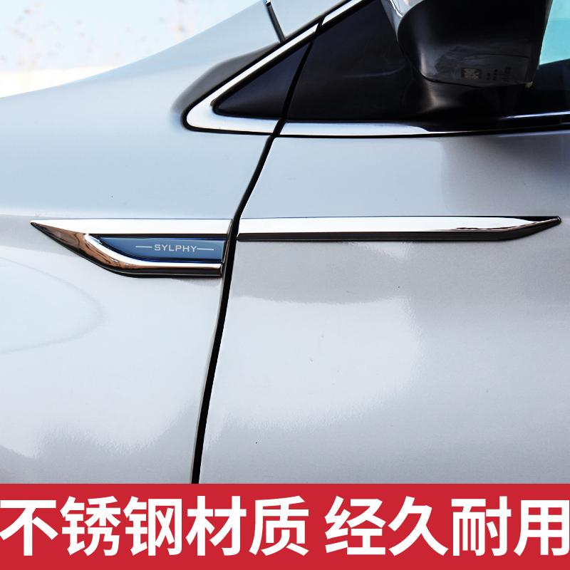新轩逸车身改装装饰车标贴亮条 款新轩逸叶子板侧标贴 20 12 适用于